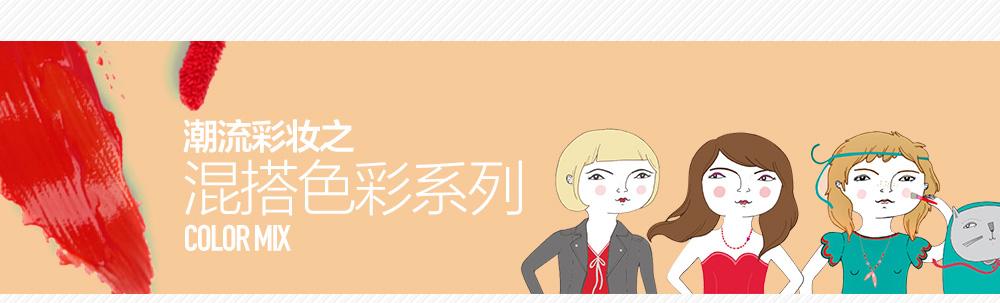 韩国手绘女孩品牌