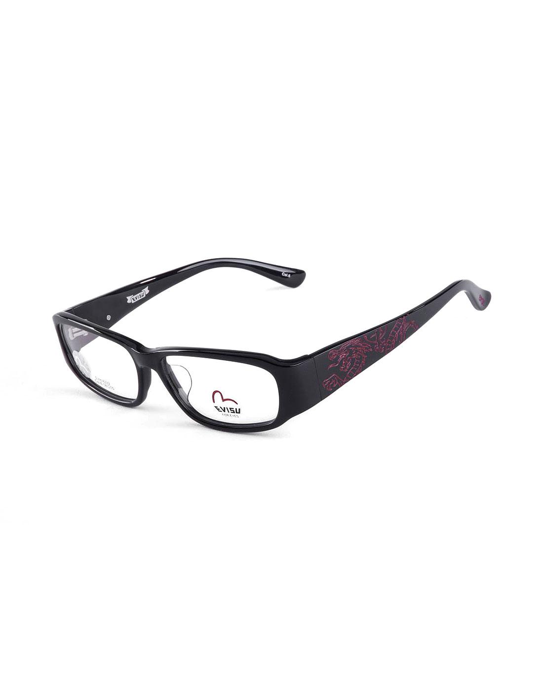惠美寿evisu眼镜专场潮流边框黑色全框眼镜evh-8332
