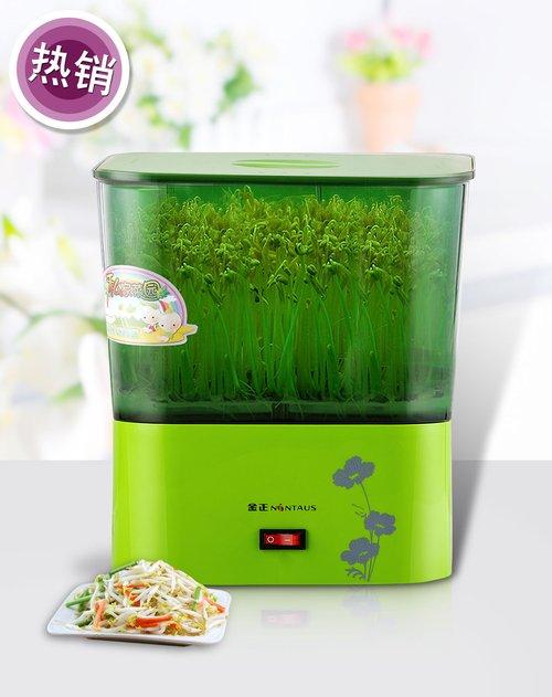 家用智能豆芽机 蔬菜机(送遮光罩)浅黄色