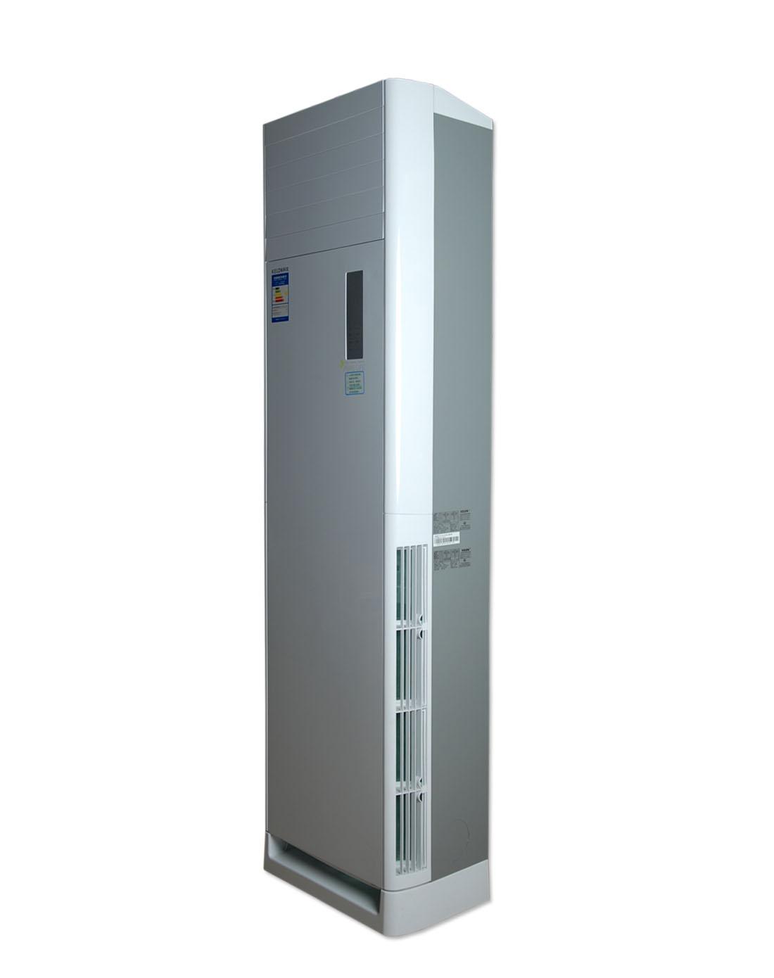 (测试数据,不予配送)科龙3匹变频柜机
