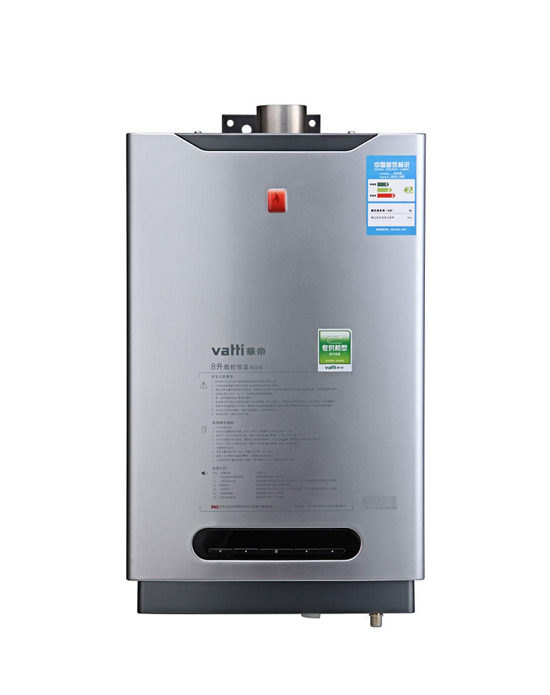 华帝vatti厨电专场华帝燃气热水器i12001(y)液化气i