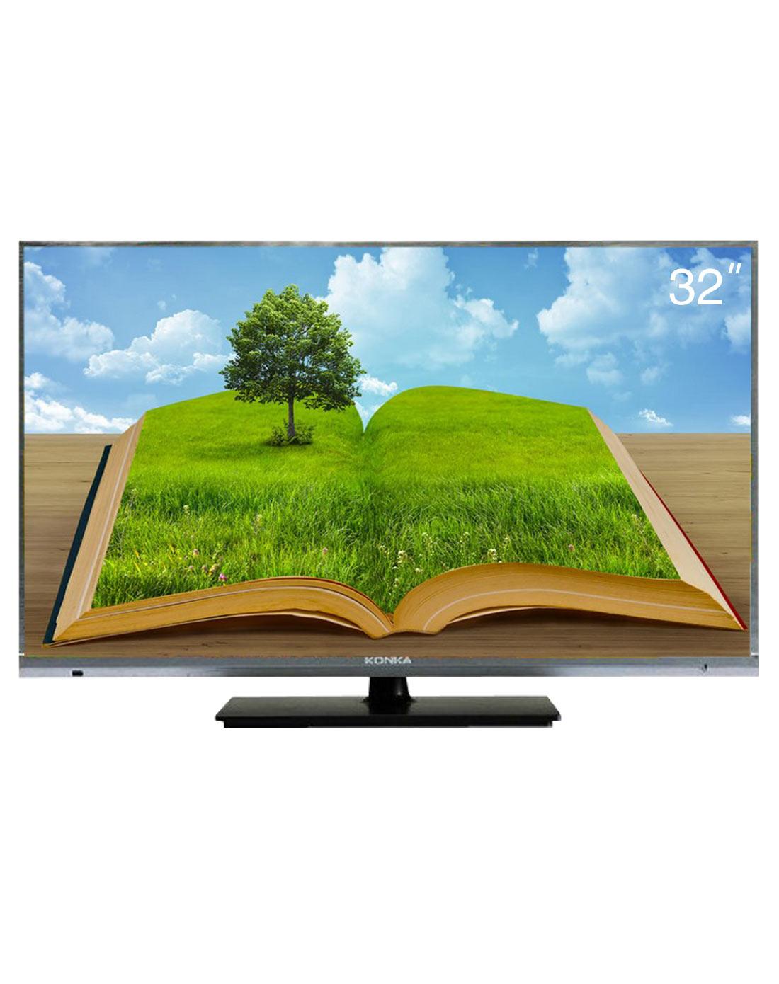 超窄边框智能高清led蓝光液晶电视机(银灰色)