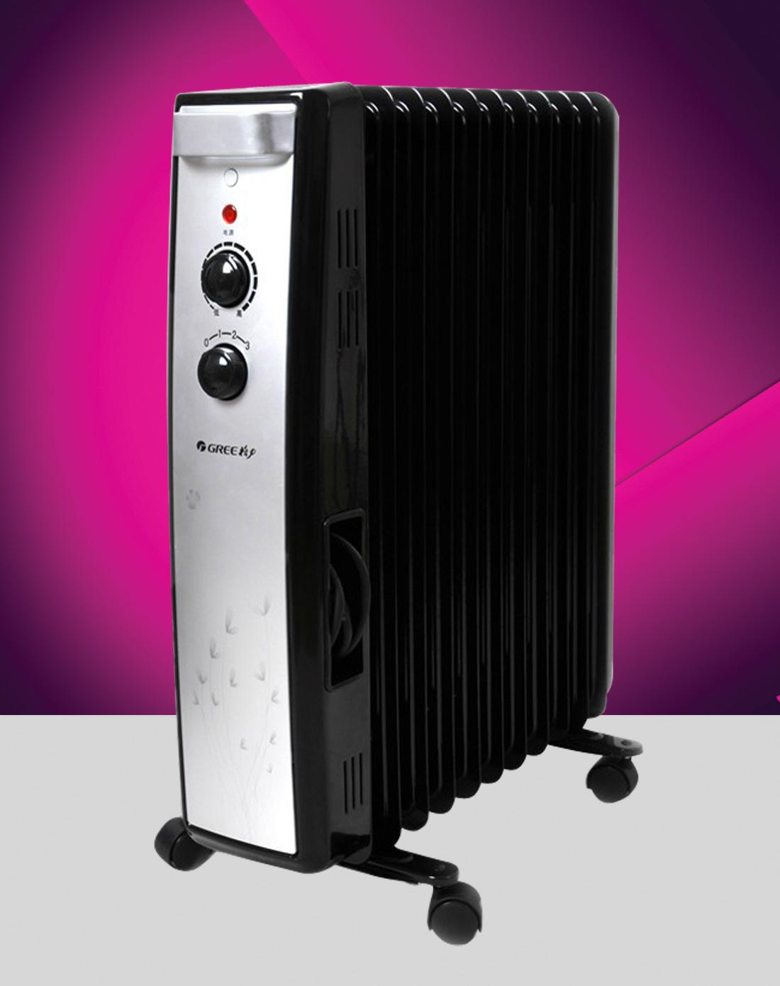 13片宽片电热油汀取暖器