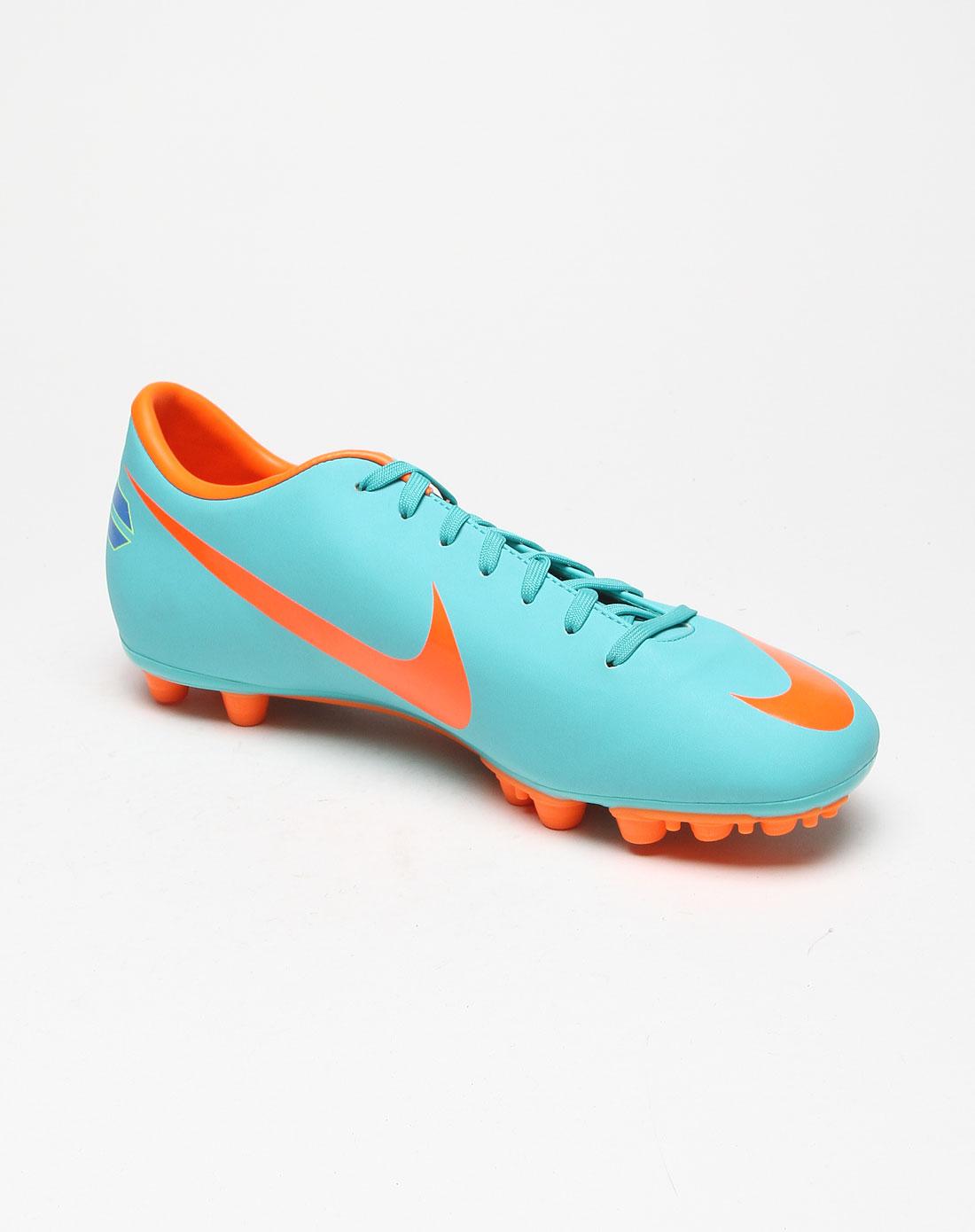 湖水绿色个性简约足球鞋