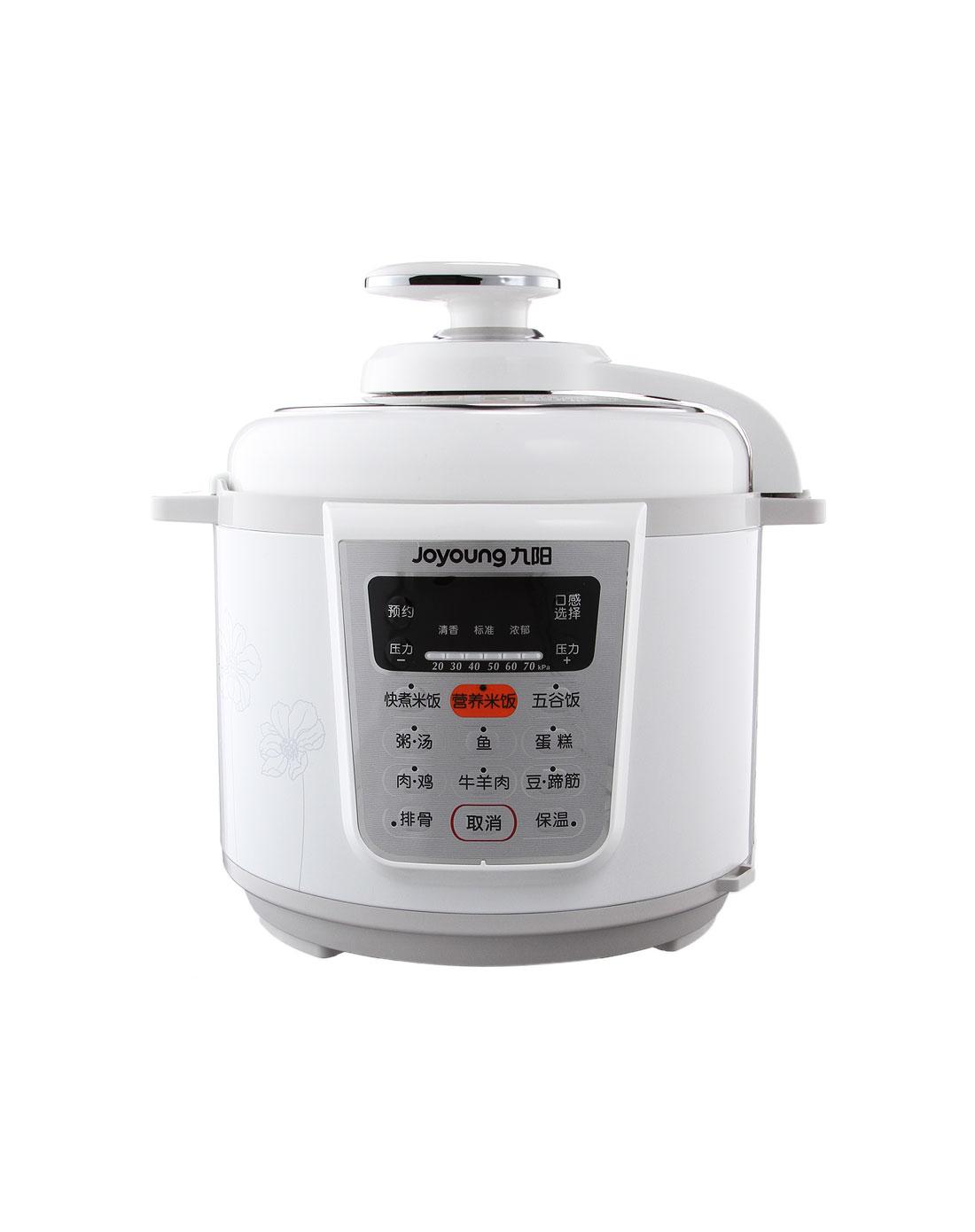 智能调压微电脑控制电压力锅5升(白色)