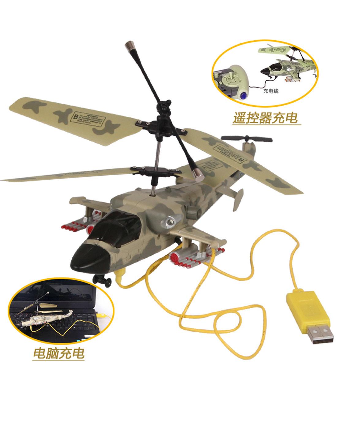 遥控三通道直升飞机带陀螺仪