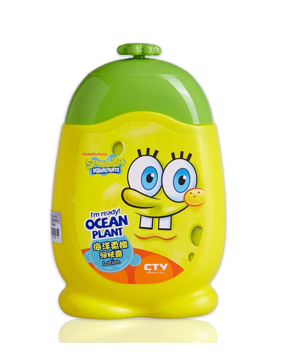 海绵宝宝儿童海洋丝柔润肤露200g
