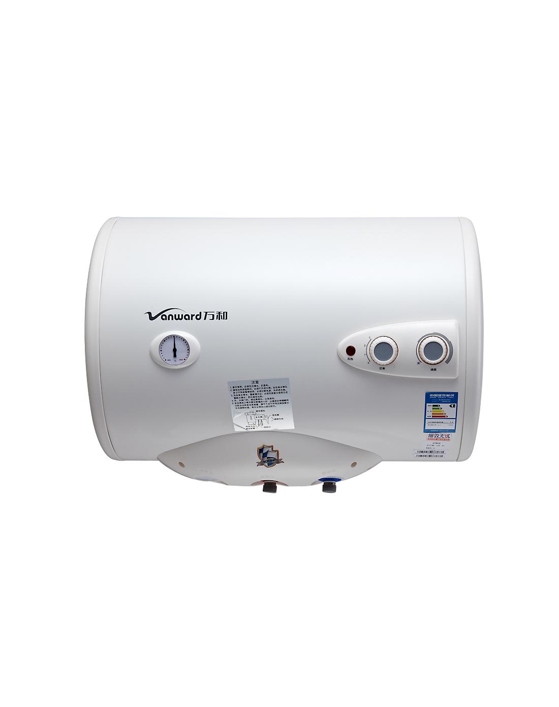 万和vanward电器c32双盾节能储水式安全电热水器40升