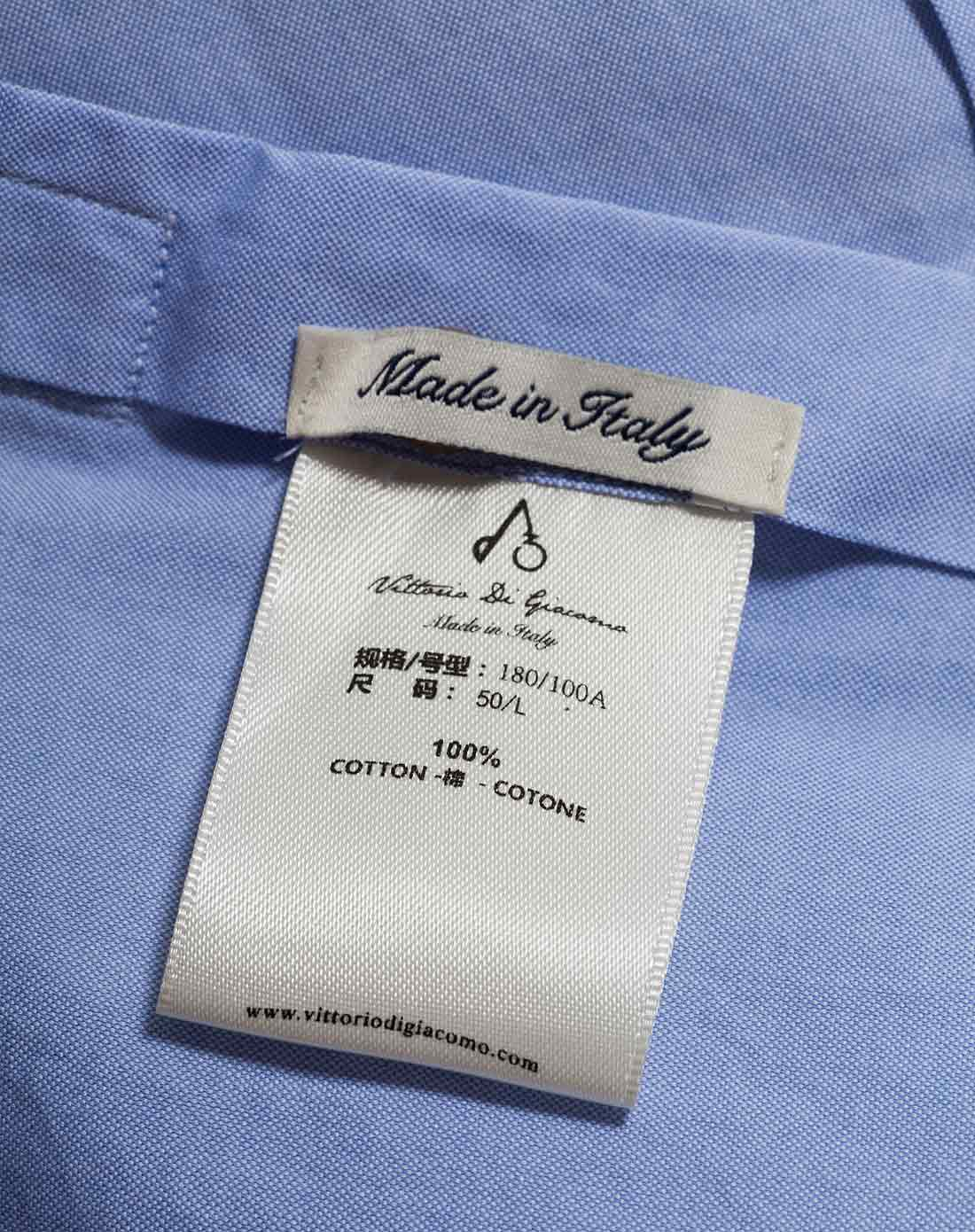 斯文气质浅蓝色纯色长袖衬衫