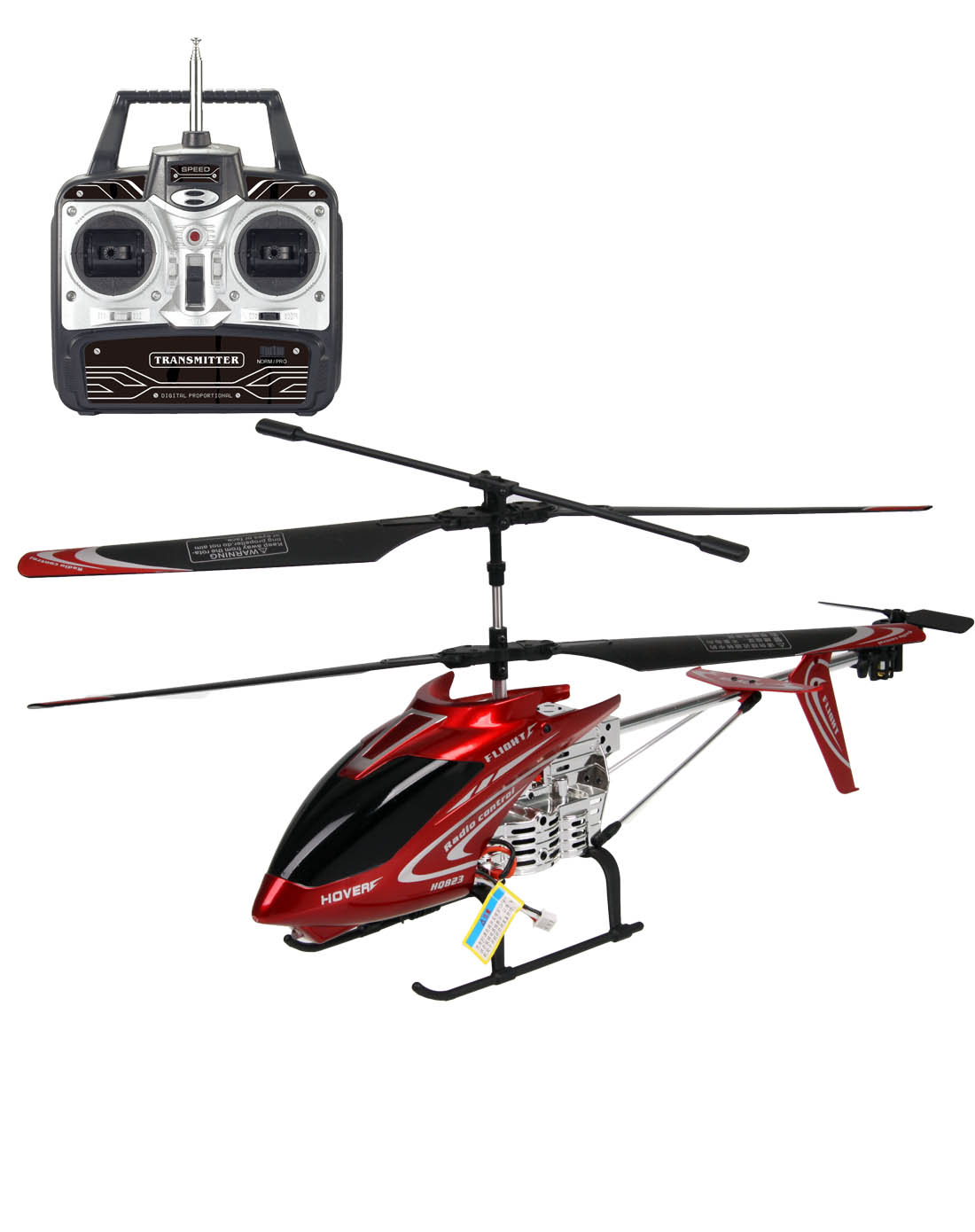 qi玩具专场红外线遥控直升机823