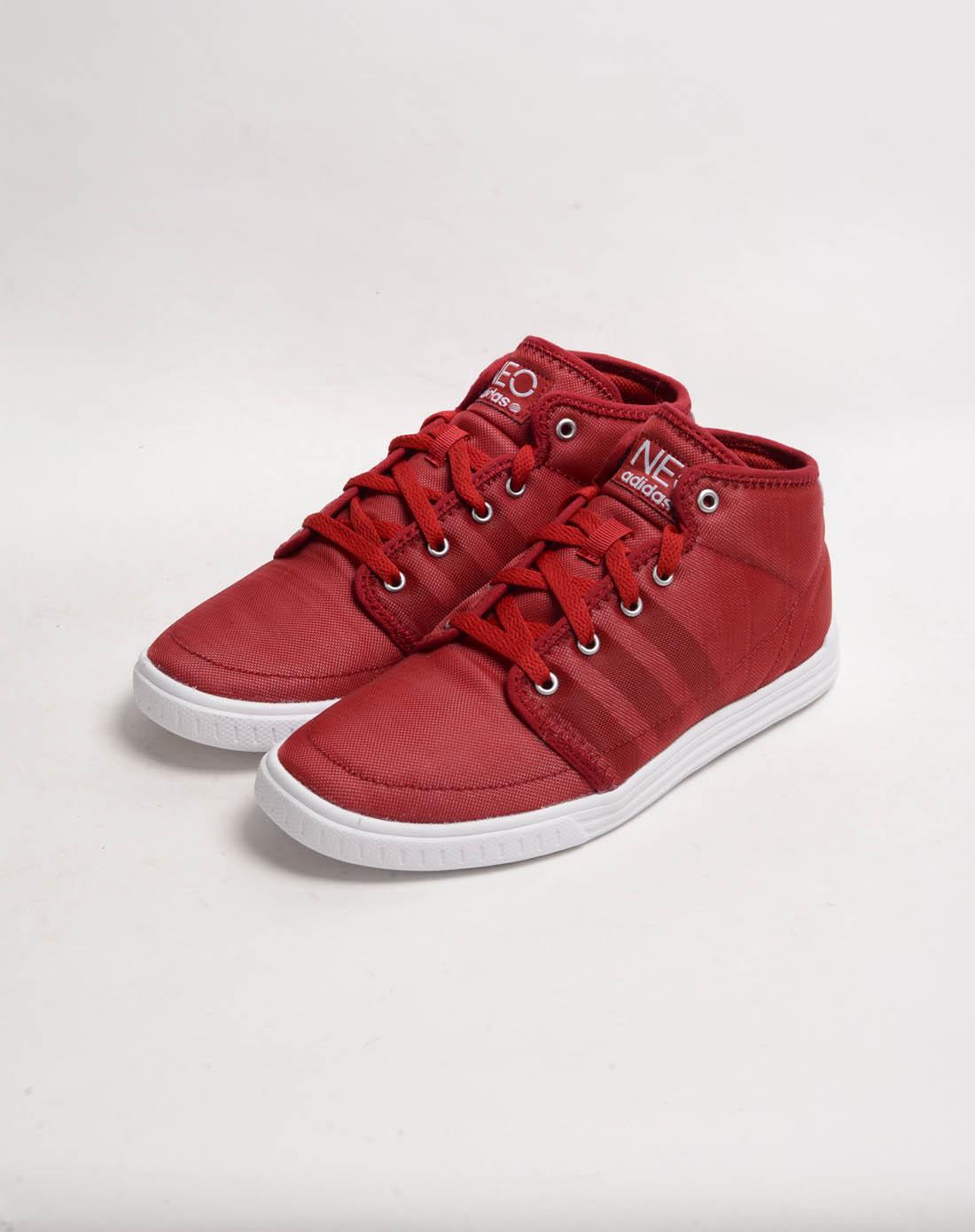 阿迪达斯adidas男鞋专场 男子红色复古鞋-阿迪达斯男鞋网鞋 阿迪达斯