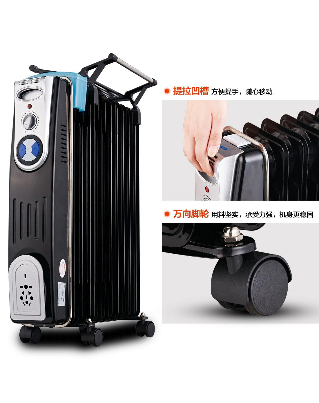 11片宝马电热油汀取暖器