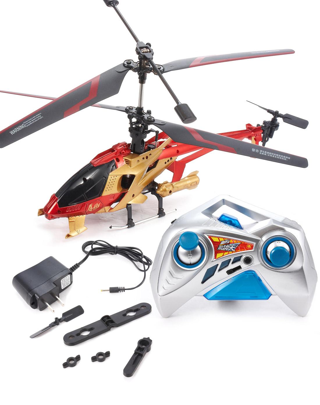 傲飞号(空中飘移型)|《翼飞冲天》罐装功能版直升机
