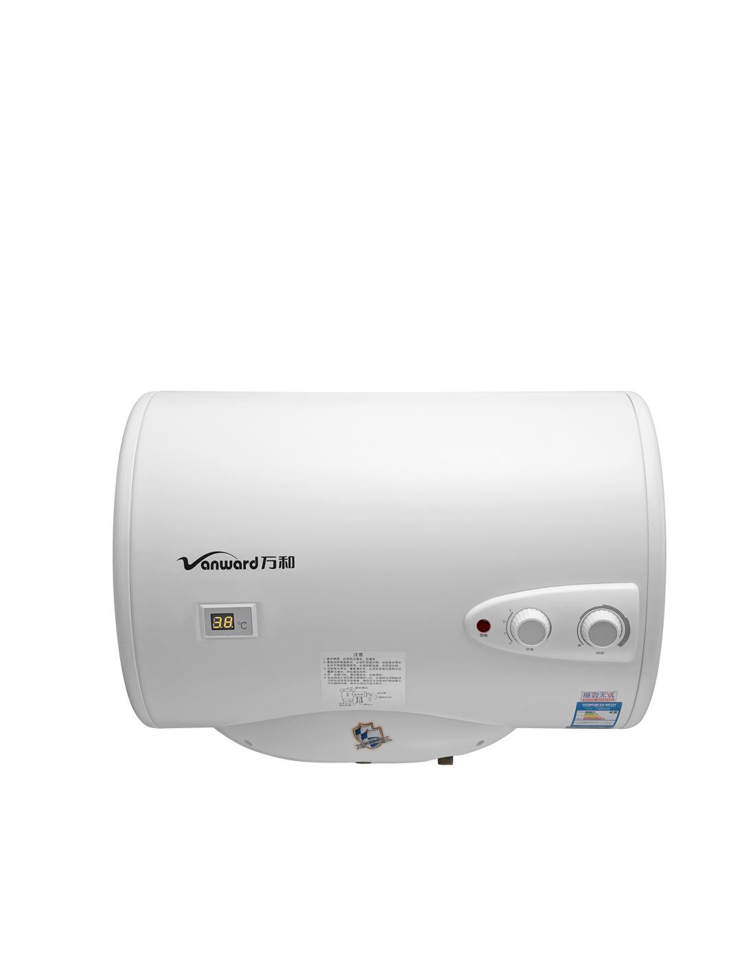 万和vanward电器c33防电墙双盾数显型储水式电热水器