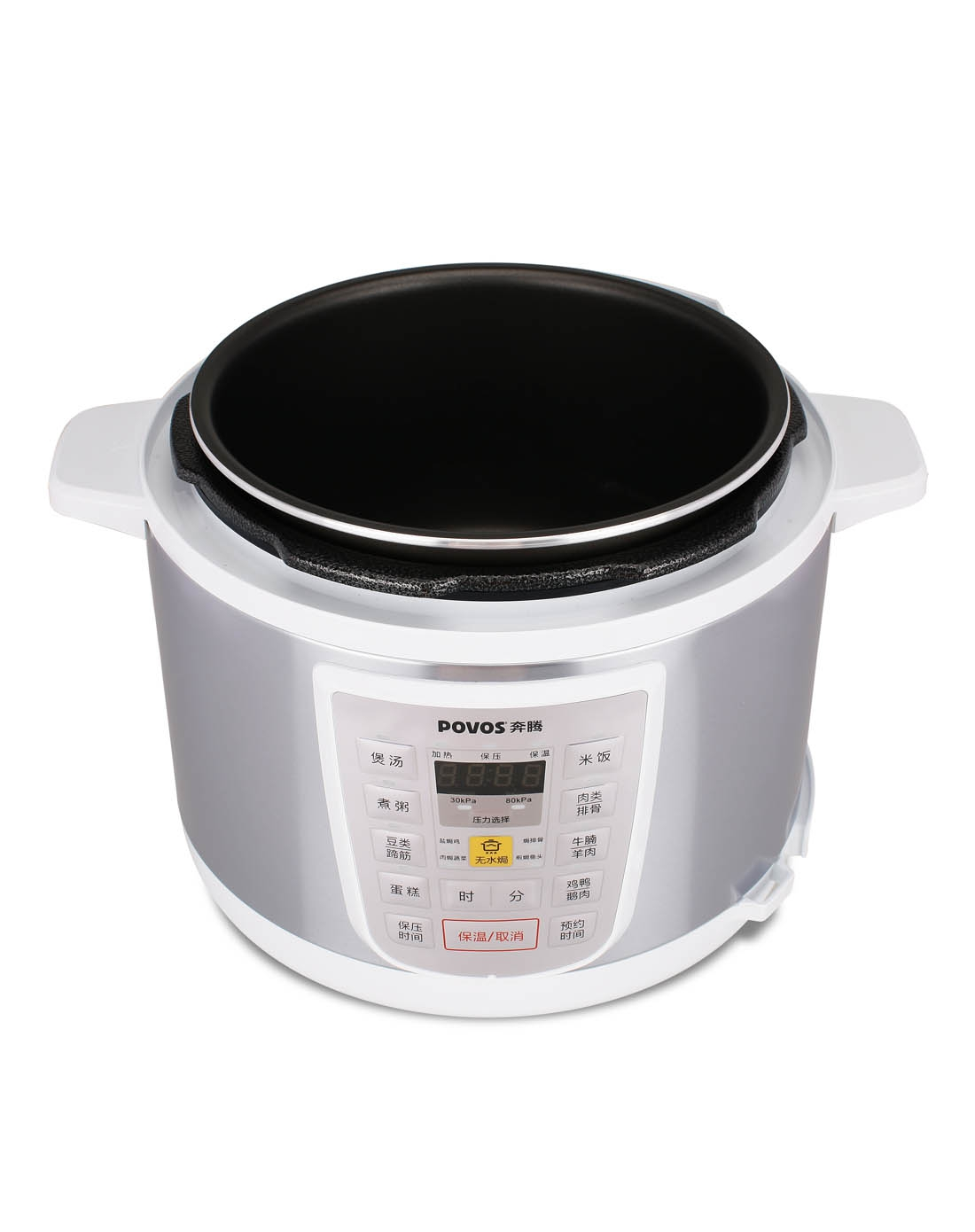 奔腾厨电黑金刚双胆 可调压电压力煲