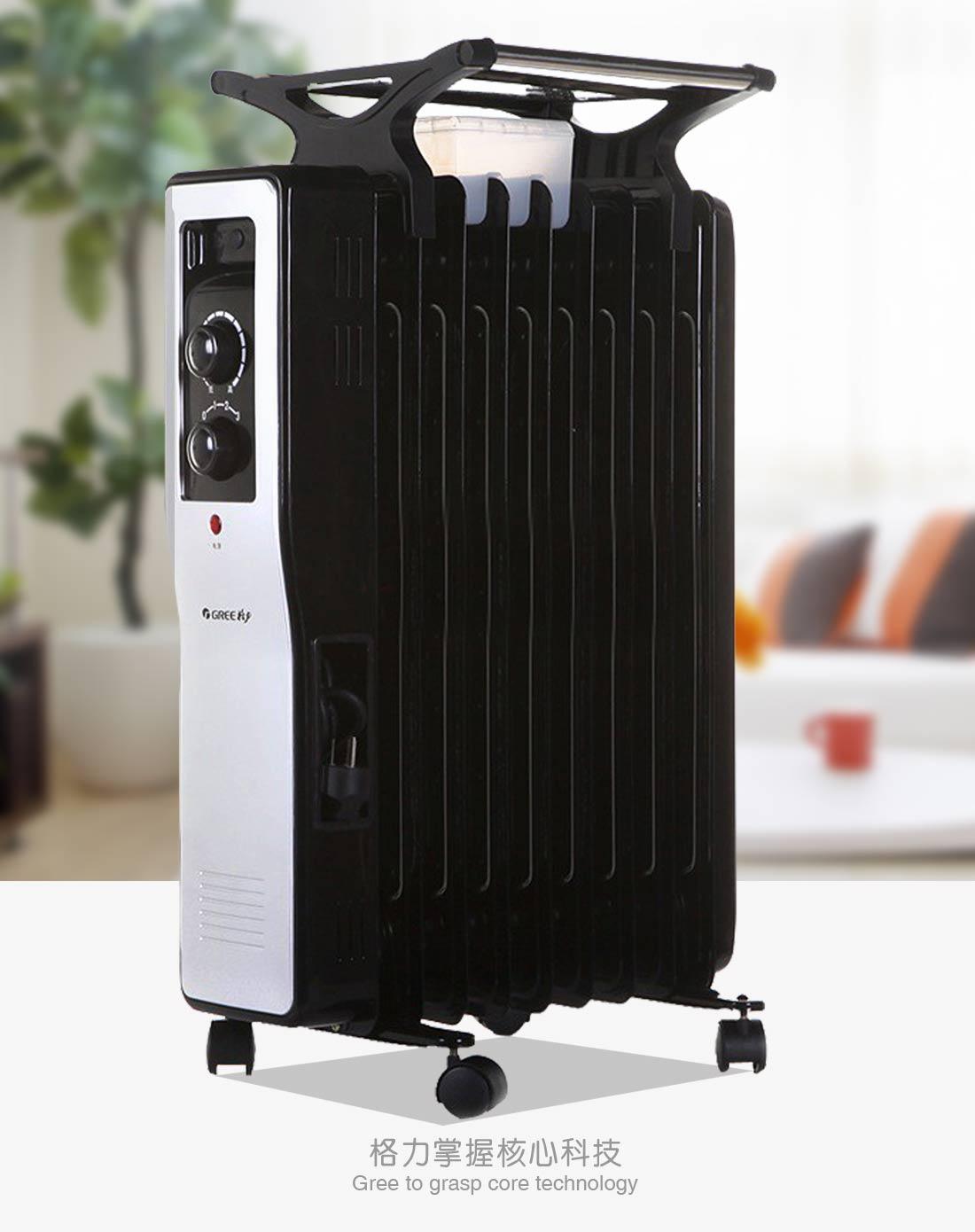 格力gree电暖9片黑色电热油汀电暖器ndy04-18