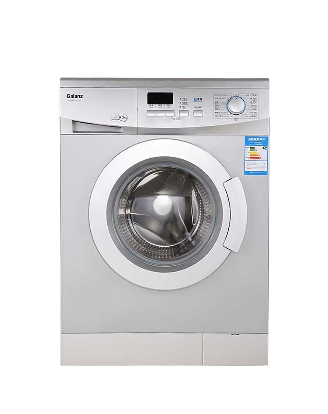 效变频滚筒洗衣机