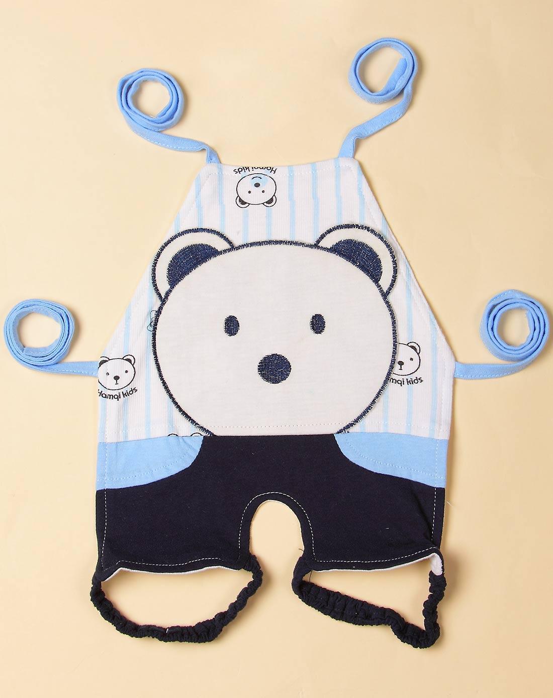 中性浅蓝可爱小熊肚兜