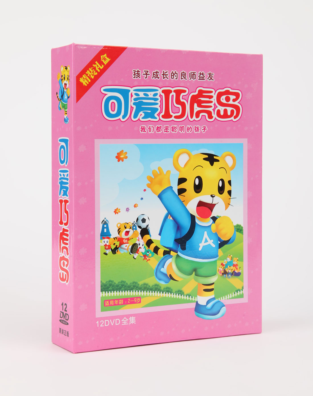 儿童学习天地可爱巧虎岛(12dvd)9787885326982