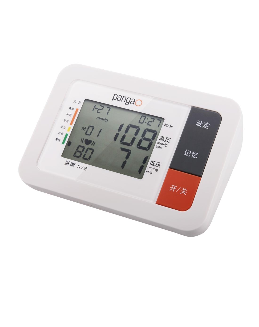 > 智能检测王臂式电子血压计