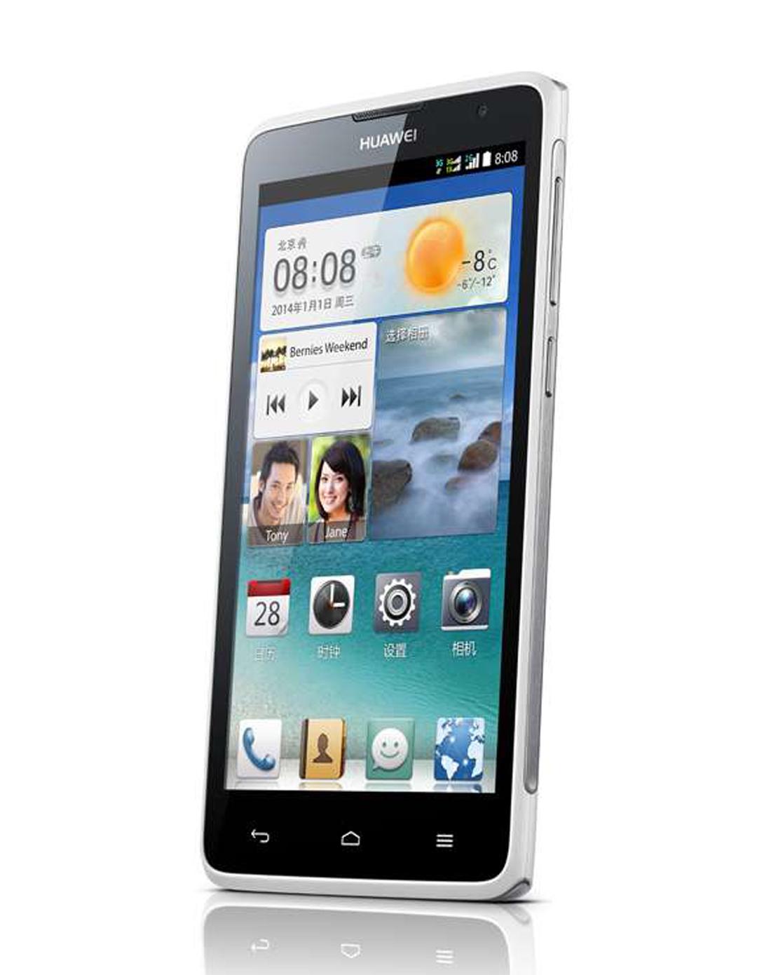 华为huawei手机专场 华为c8816d 白色4核双卡 电信版