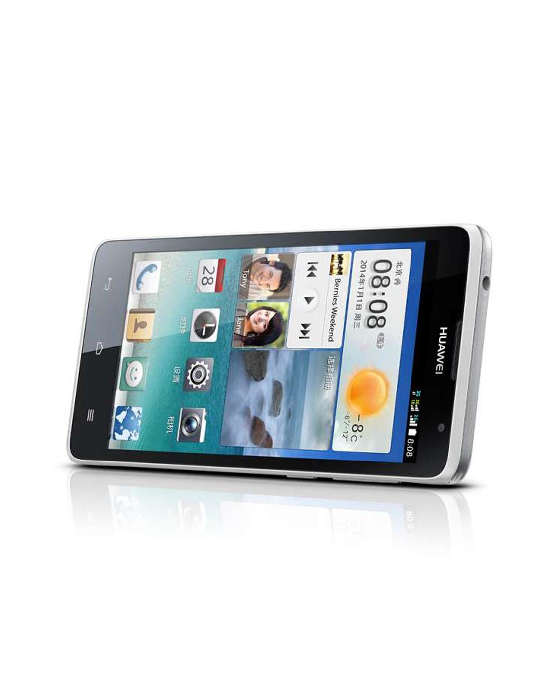 华为c8816d白色4核双卡电信版手机