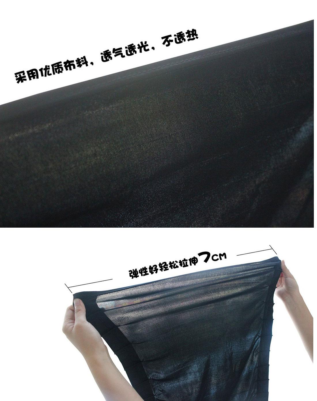 汽车窗帘(m)