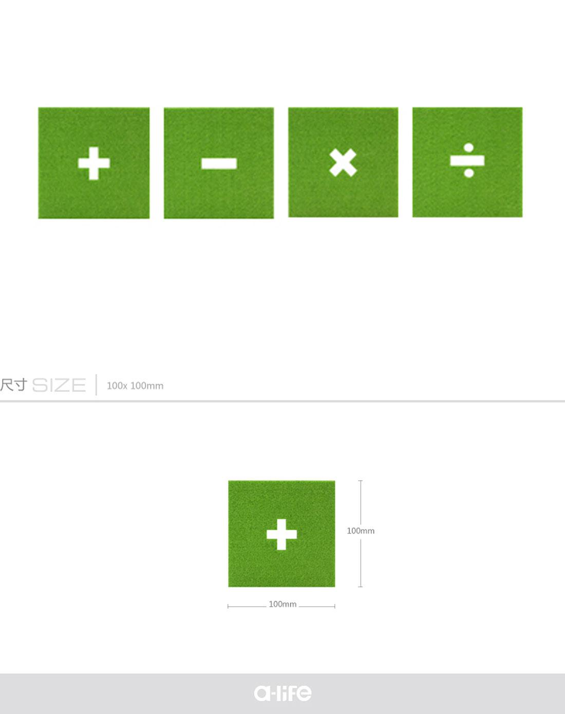 网页加减图标素材