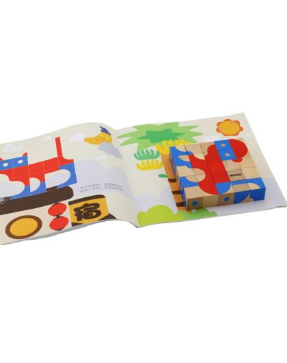 木玩世家玩具红蓝积木拼图6935494714475_唯品会
