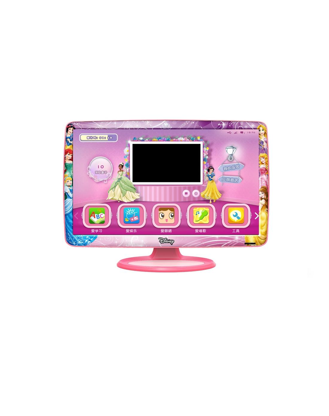 tcl电器28寸迪士尼儿童教育点读护眼电视公主版-p