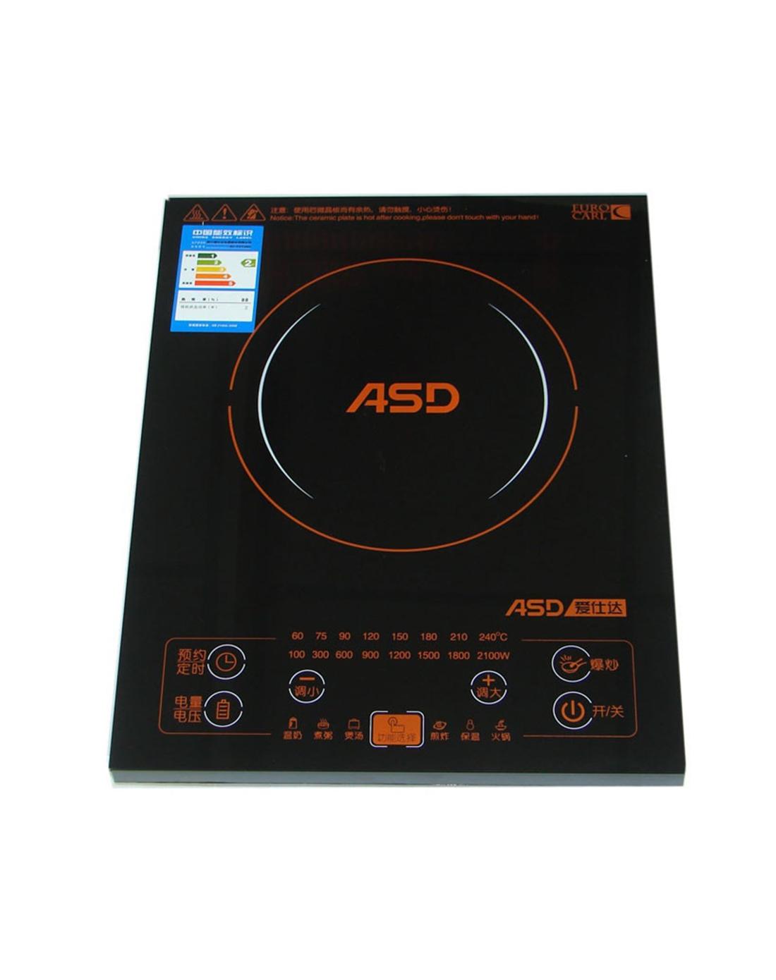 > asd/爱仕达 低能耗触摸板电磁炉