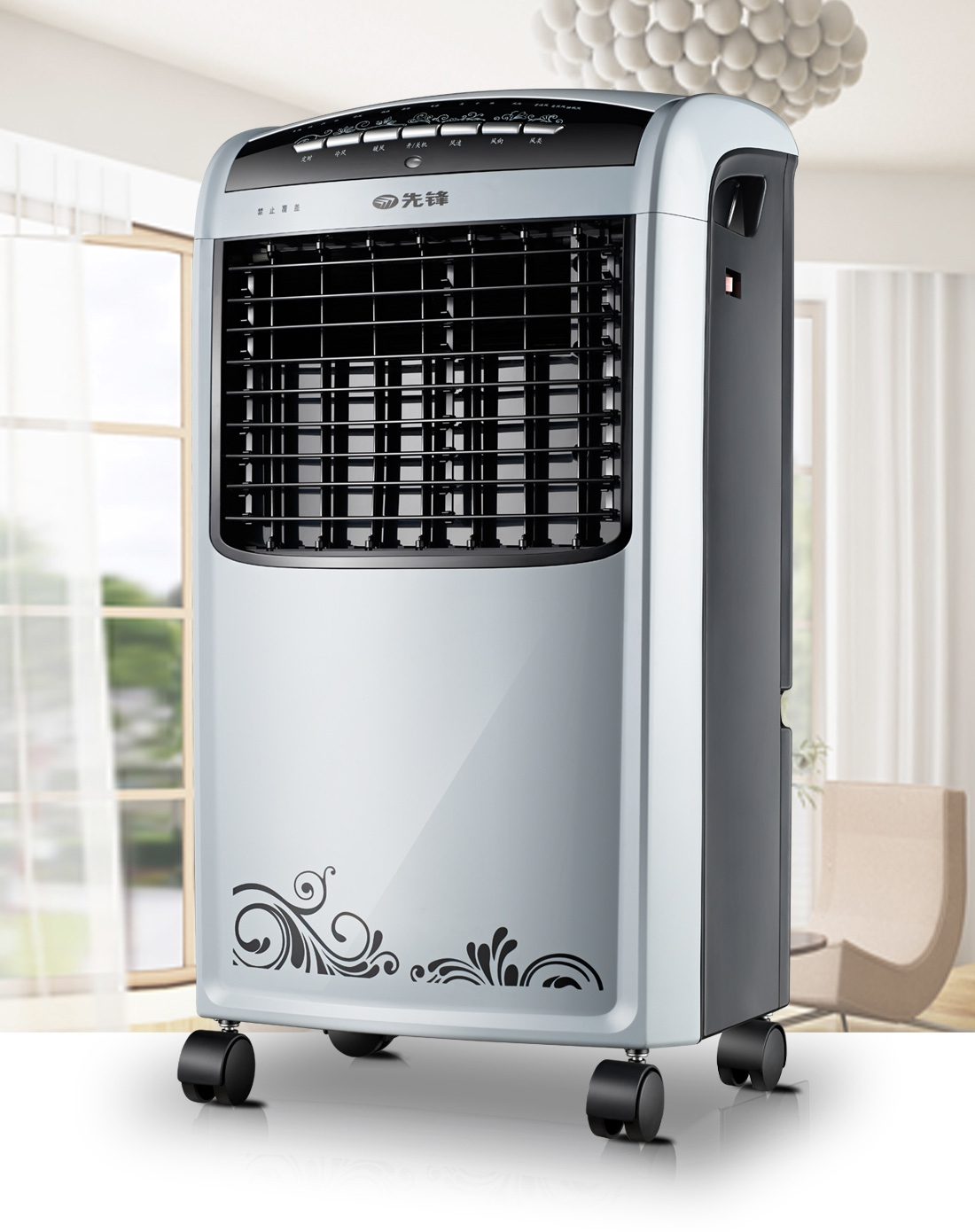 空调扇哪个牌子_空调扇单冷价格质量 哪个牌子比较好