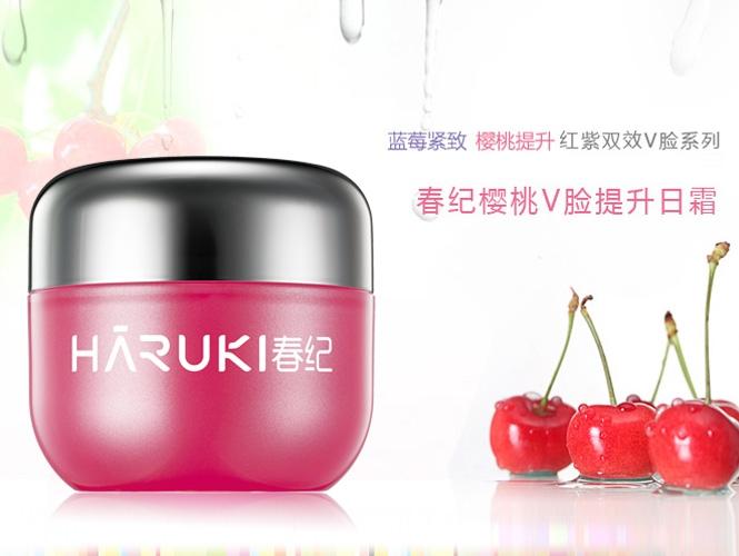 紧致淡纹 樱桃v脸提升日霜50g ,凝萃至珍樱桃萃取液在日间为肌肤注入