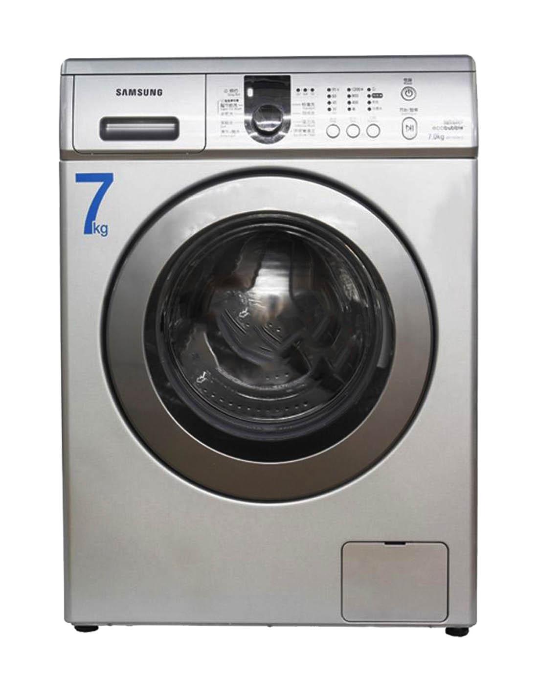 公斤前置式滚筒洗衣机