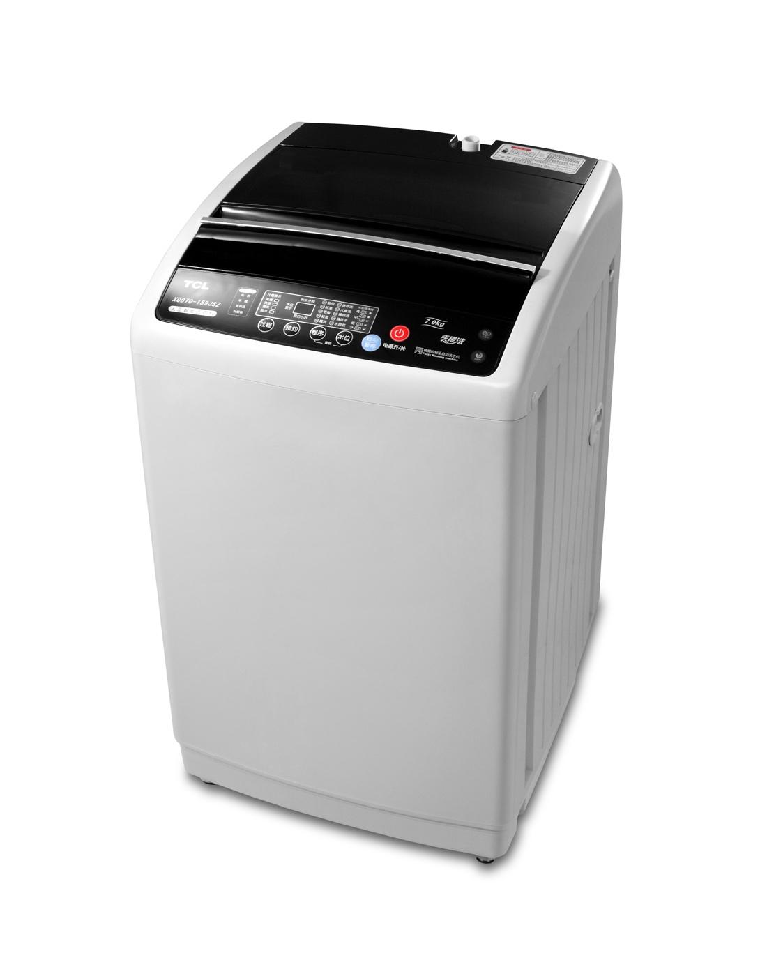 tcl冰箱洗衣机7公斤全自动波轮洗衣机xqb70-159sz亮