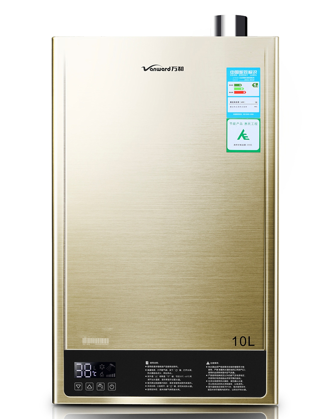 万和vanward家电冷凝恒温燃气热水器拉丝金天然气1018图片