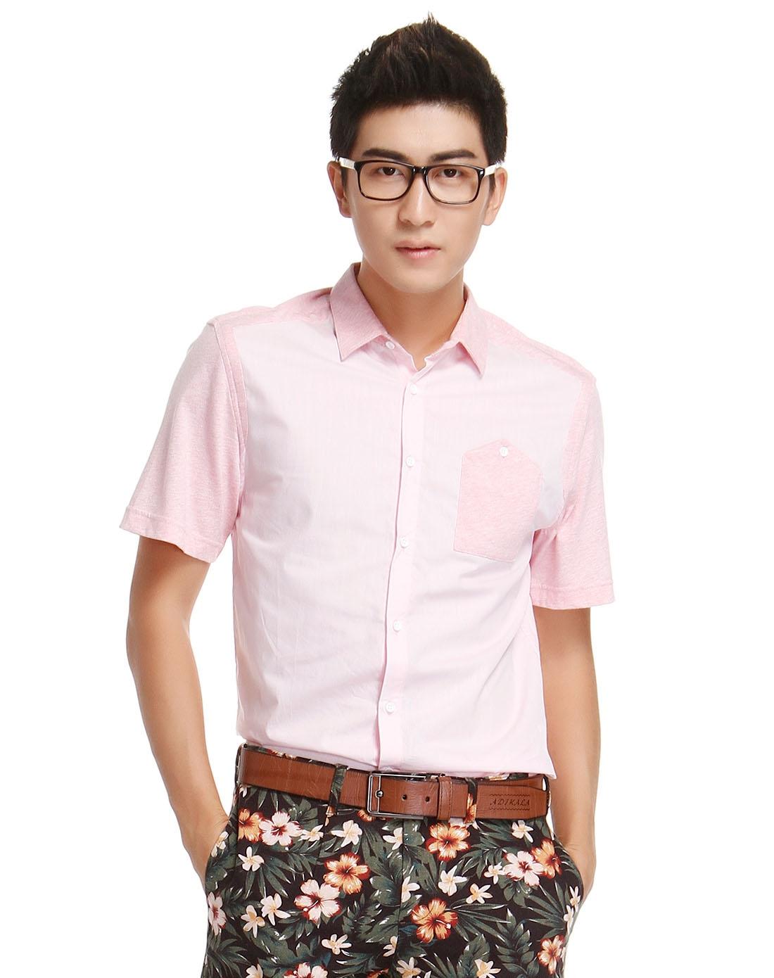 男士粉红修身短袖衬衫