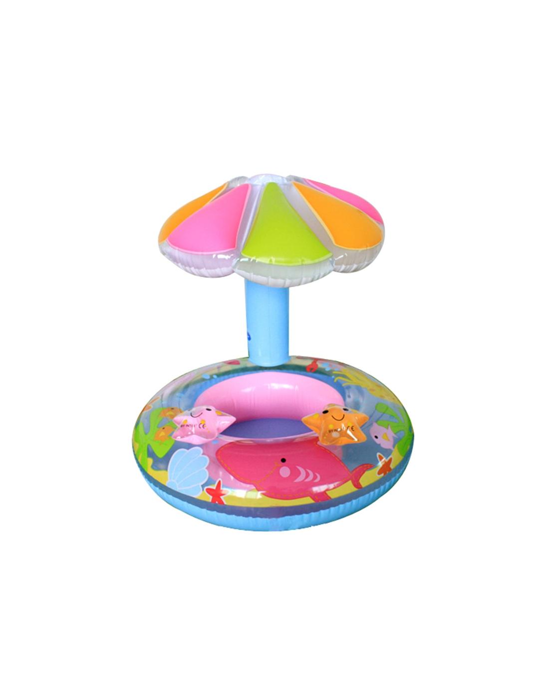 海底世界伞盖婴儿座