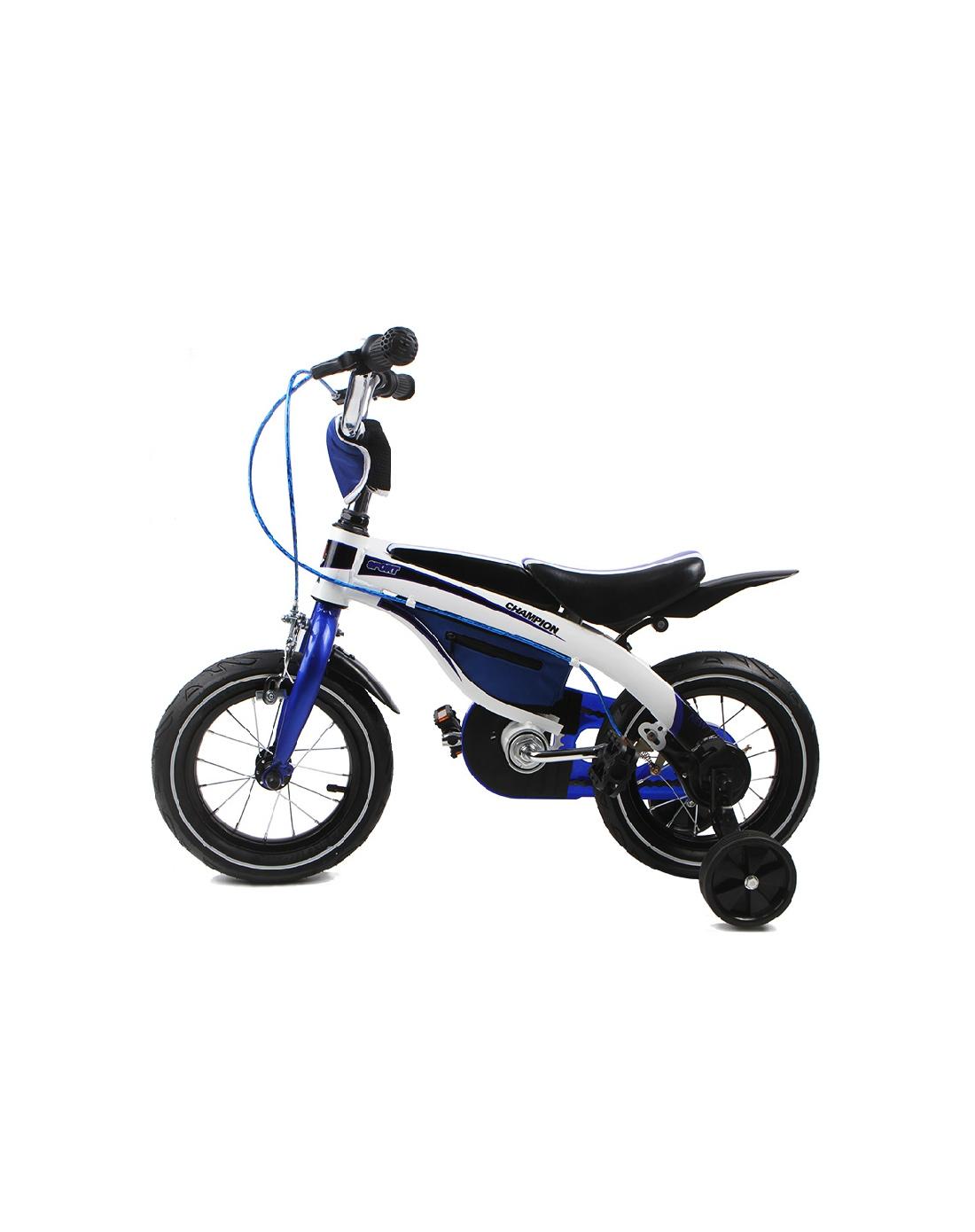 贝贝高炫酷蓝12寸儿童自行车