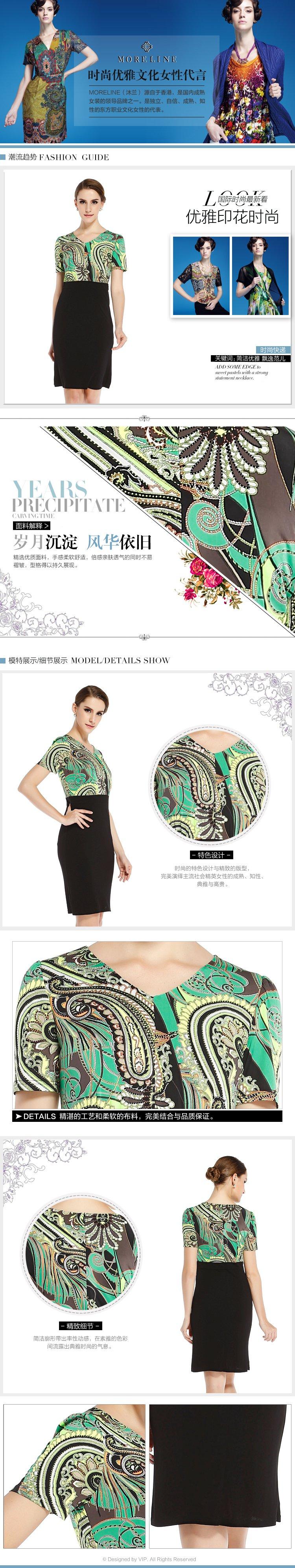 女绿黄叶子花朵针织连衣裙