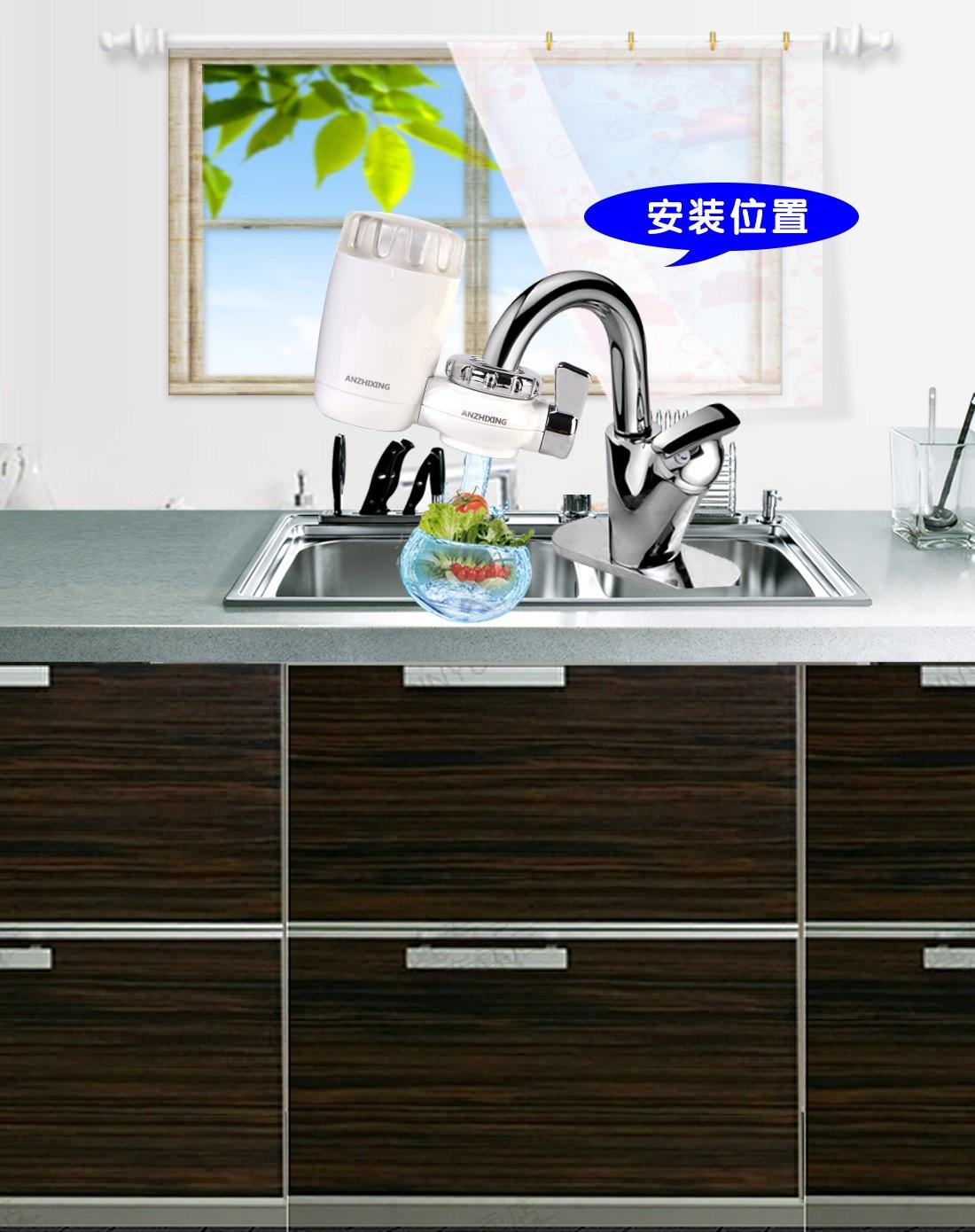 > 厨房家用水龙头净水器自来水过滤
