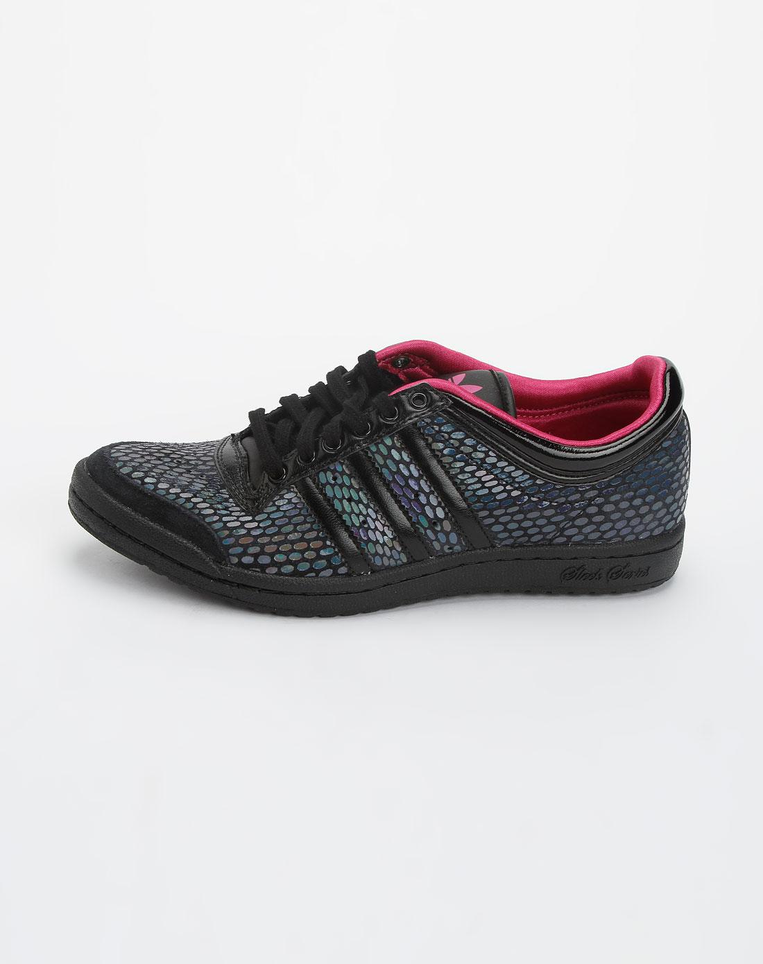 阿迪达斯adidas三叶草