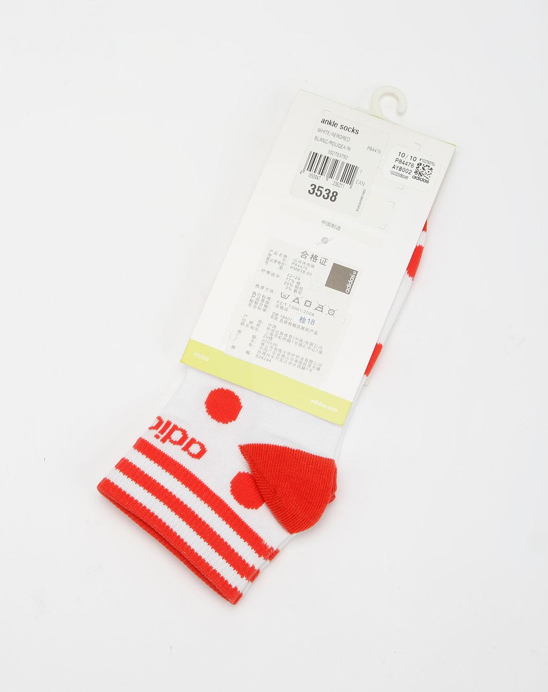 红/白色时尚袜子