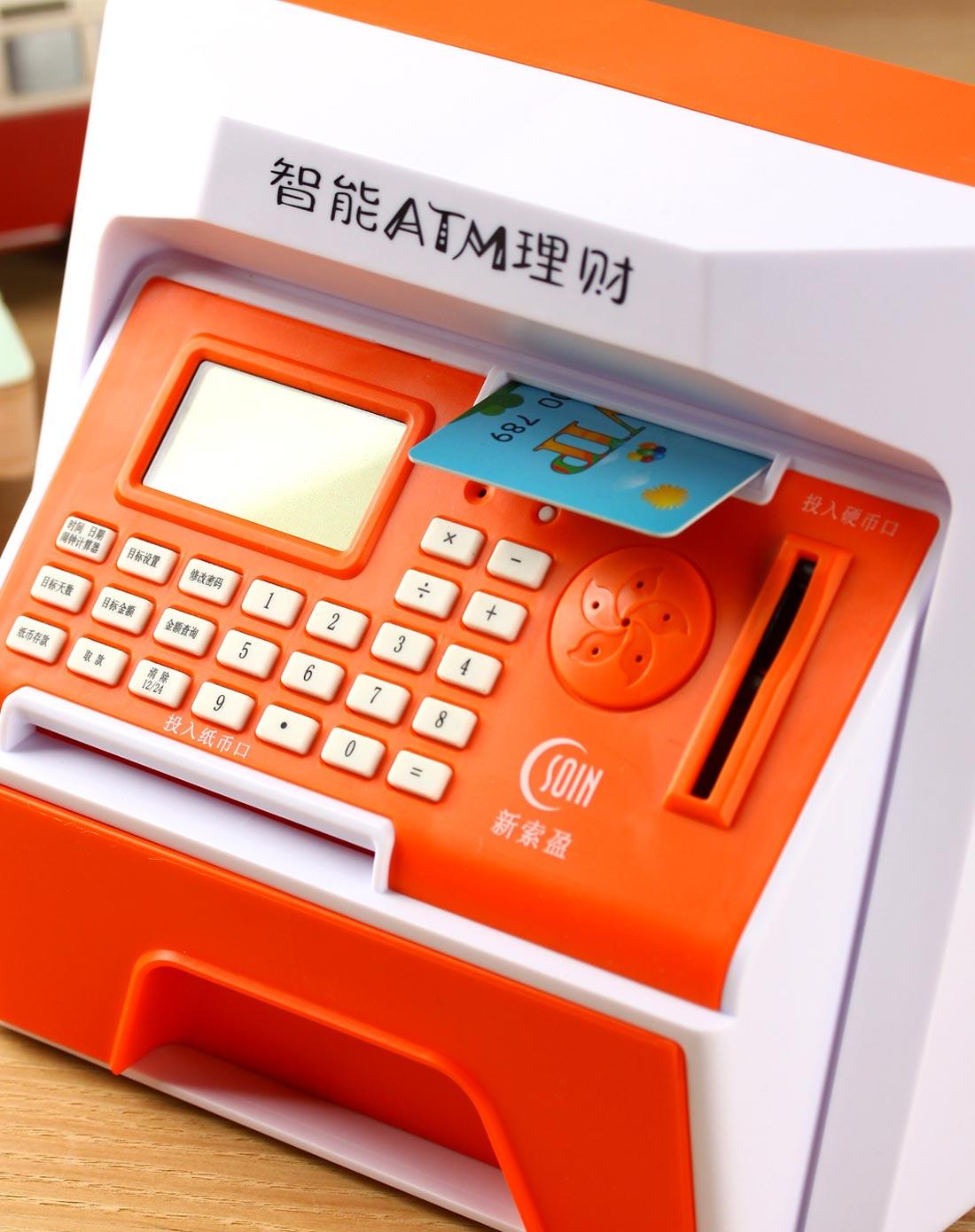 (橙色)创意可爱大号智能atm理财机
