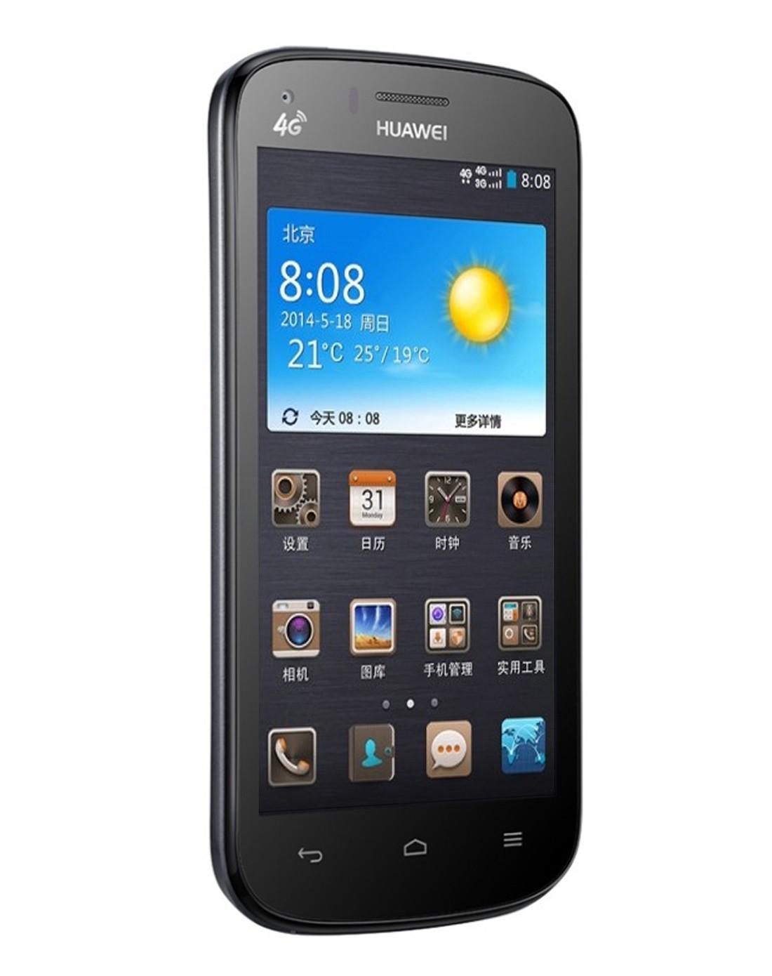 > g521黑 移动4g手机