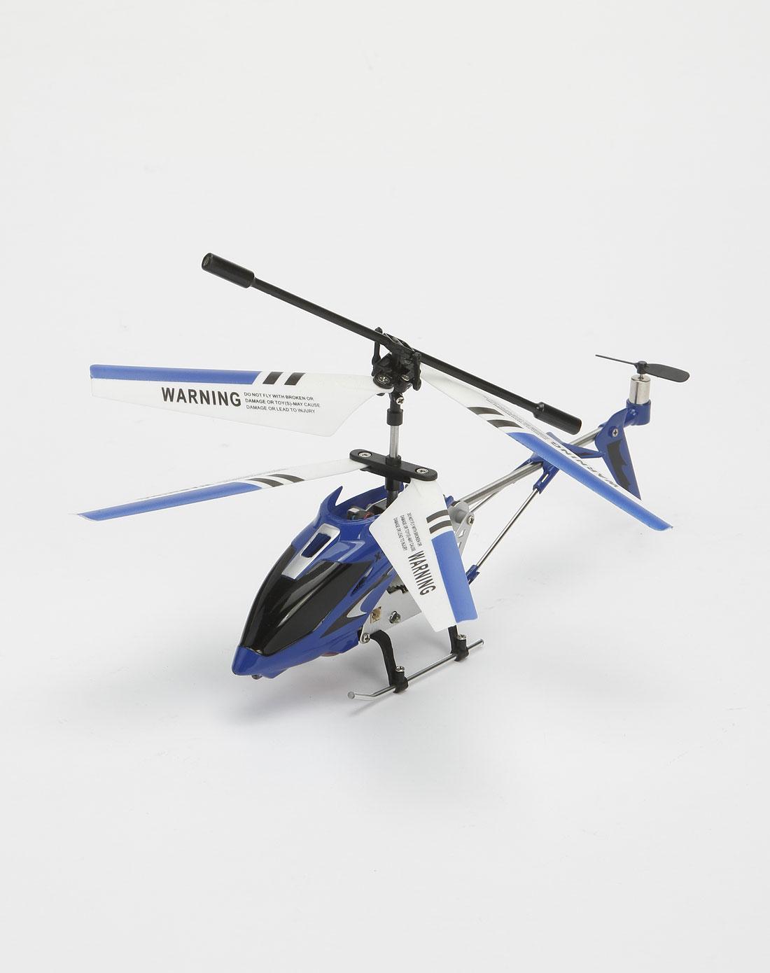 akai玩具专场iphone遥控直升飞机蓝色16010096