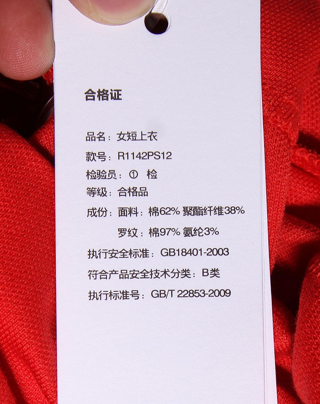 女款红色简约短袖上衣