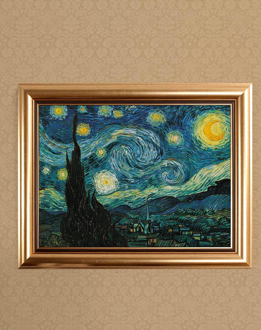 欧式客厅书房单联装饰画有框画-梵高星空(55×70cm)kw-1398