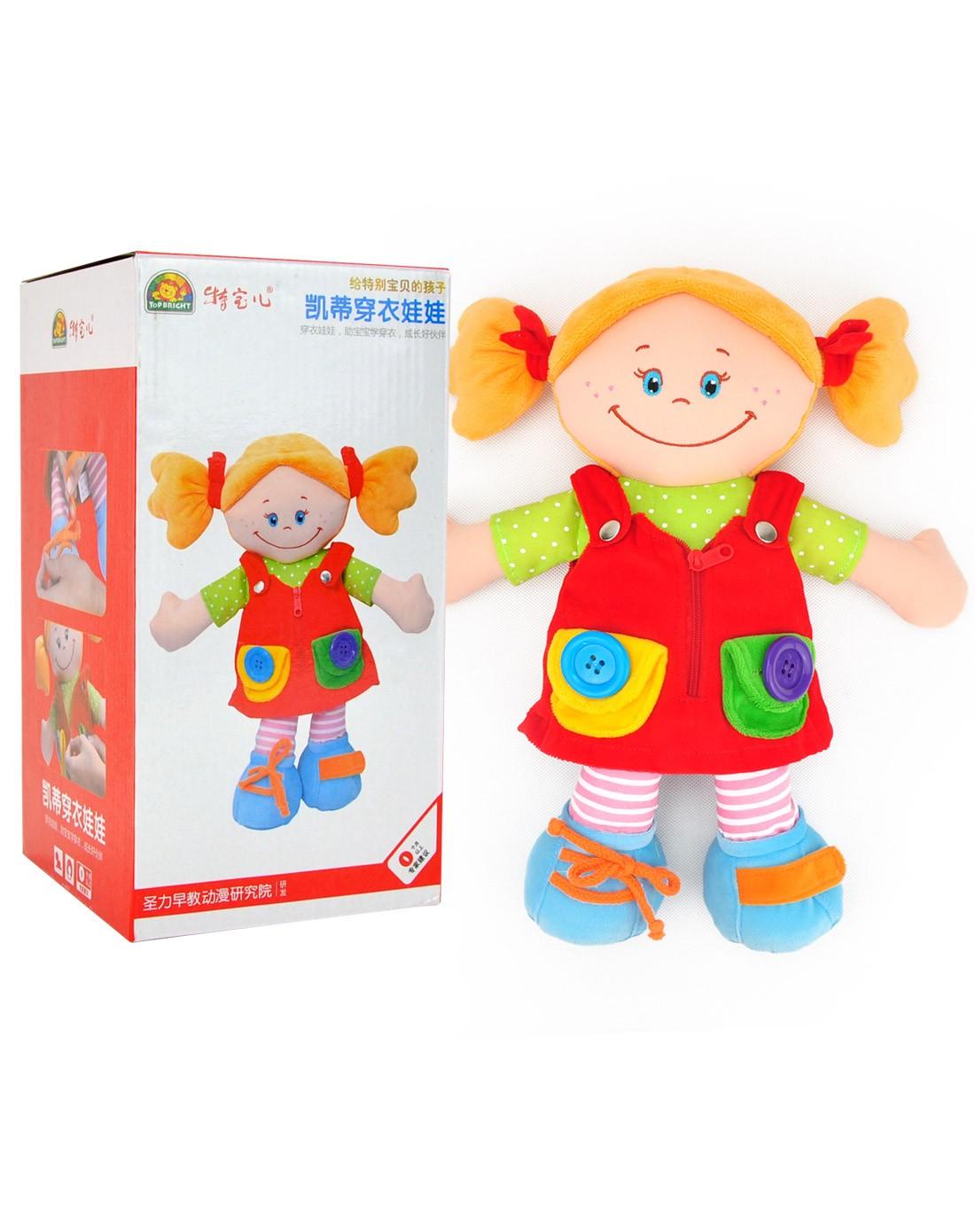 海绵宝宝等益智玩具特宝儿凯迪穿衣服娃娃t081_唯品会