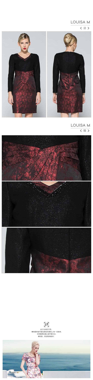暗红/黑色时尚典雅长袖连衣裙